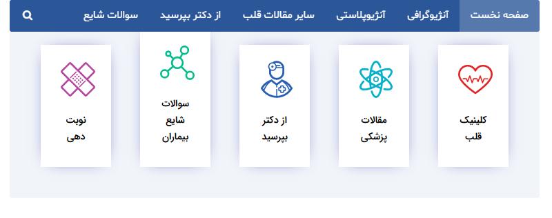دسته بندی سایت - طراحی سایت شخصی